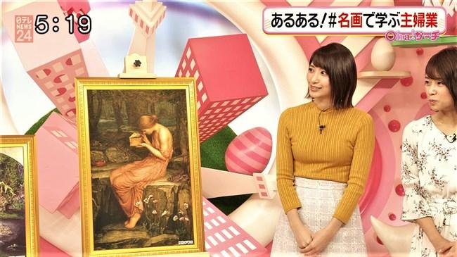 笹崎里菜~最近は特にピチピチのニット服でオッパイを強調している感じがする!0010shikogin