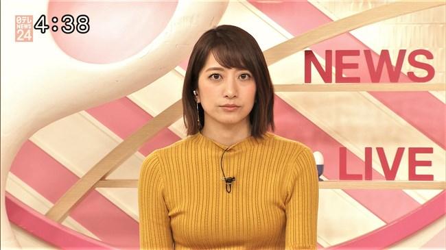 笹崎里菜~最近は特にピチピチのニット服でオッパイを強調している感じがする!0016shikogin