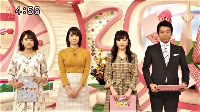 笹崎里菜~最近は特にピチピチのニット服でオッパイを強調している感じがする!0019shikogin
