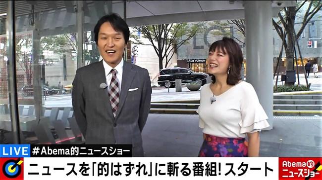 三谷紬~横チチが尋常じゃ無く凄かったハロウィンレポート番組の壮絶キャプ!0009shikogin