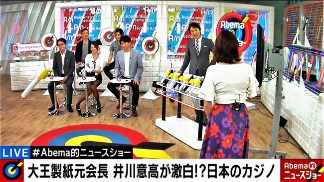 三谷紬~横チチが尋常じゃ無く凄かったハロウィンレポート番組の壮絶キャプ!0013shikogin