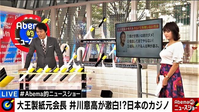 三谷紬~横チチが尋常じゃ無く凄かったハロウィンレポート番組の壮絶キャプ!0014shikogin