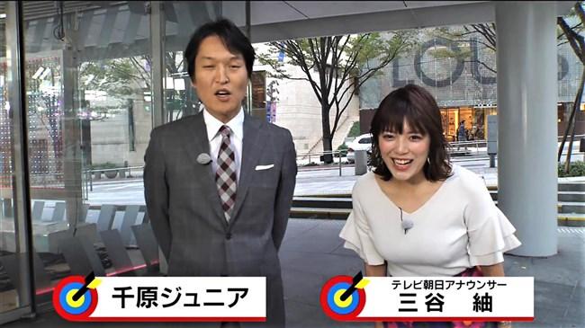 三谷紬~横チチが尋常じゃ無く凄かったハロウィンレポート番組の壮絶キャプ!0002shikogin