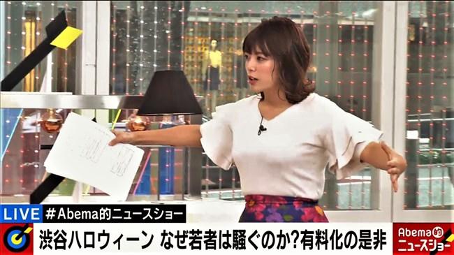 三谷紬~横チチが尋常じゃ無く凄かったハロウィンレポート番組の壮絶キャプ!0004shikogin