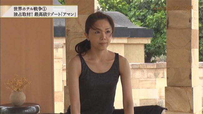 森本智子~未来世紀ジパングで股間ピタピタで美し過ぎるヨガ姿を見せ超興奮!0004shikogin