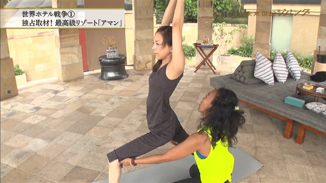森本智子~未来世紀ジパングで股間ピタピタで美し過ぎるヨガ姿を見せ超興奮!0002shikogin