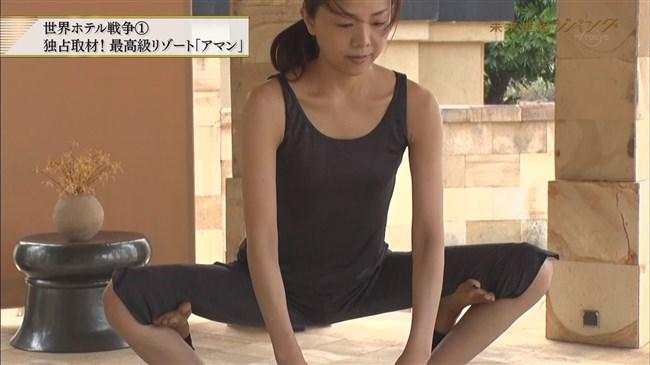 森本智子~未来世紀ジパングで股間ピタピタで美し過ぎるヨガ姿を見せ超興奮!0003shikogin