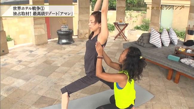 森本智子~未来世紀ジパングで股間ピタピタで美し過ぎるヨガ姿を見せ超興奮!0005shikogin