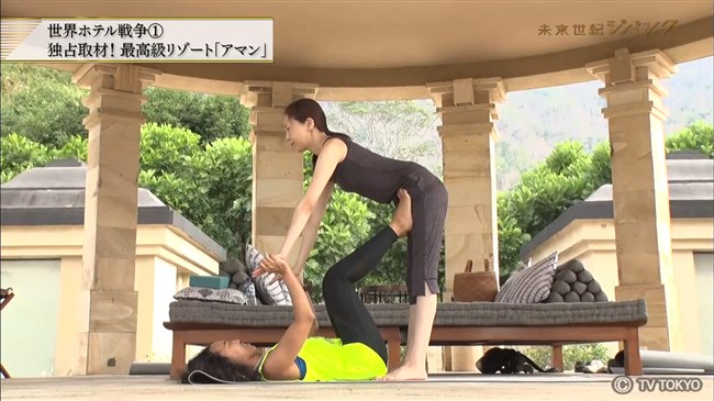 森本智子~未来世紀ジパングで股間ピタピタで美し過ぎるヨガ姿を見せ超興奮!0009shikogin