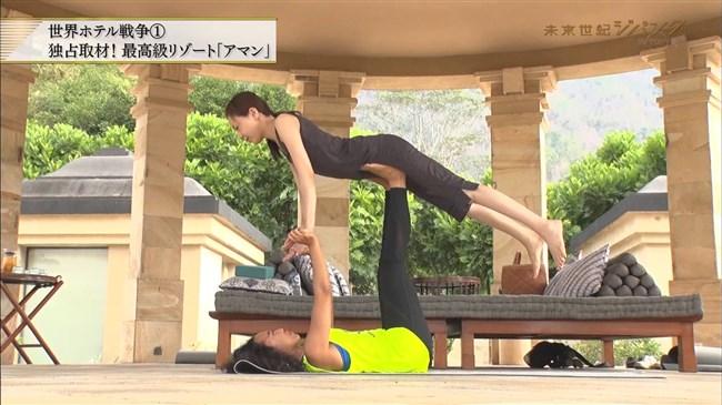 森本智子~未来世紀ジパングで股間ピタピタで美し過ぎるヨガ姿を見せ超興奮!0010shikogin