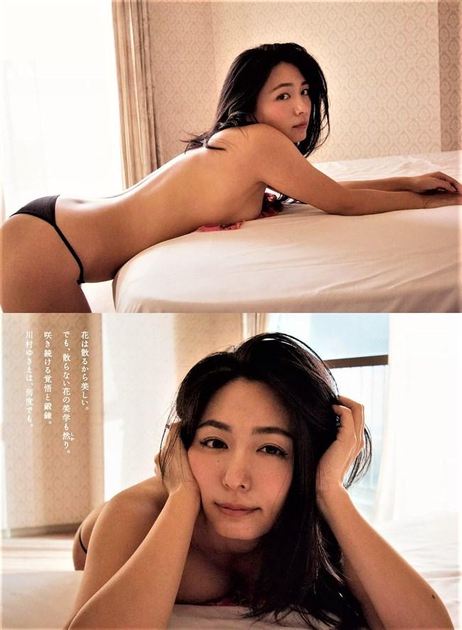 川村ゆきえ~週プレの水着グラビアでは初めて乳首が透けて見え超興奮!0010shikogin