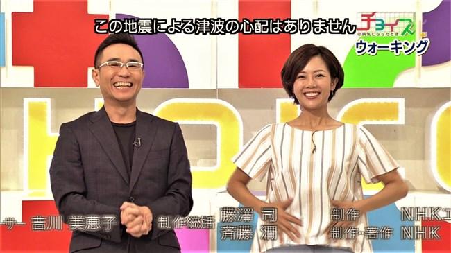 大和田美帆~チョイス病気になったときでのヨガ運動が超エロくて興奮しまくり!0002shikogin