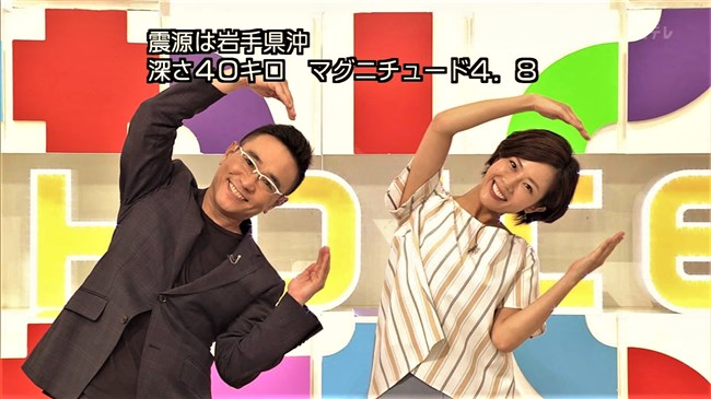 大和田美帆~チョイス病気になったときでのヨガ運動が超エロくて興奮しまくり!0006shikogin