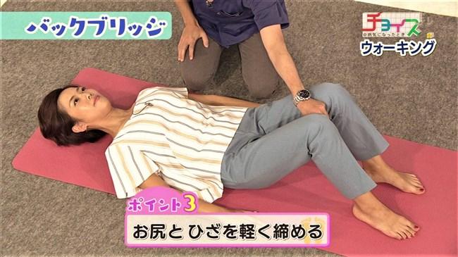 大和田美帆~チョイス病気になったときでのヨガ運動が超エロくて興奮しまくり!0007shikogin