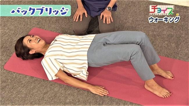 大和田美帆~チョイス病気になったときでのヨガ運動が超エロくて興奮しまくり!0008shikogin