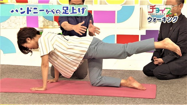 大和田美帆~チョイス病気になったときでのヨガ運動が超エロくて興奮しまくり!0010shikogin