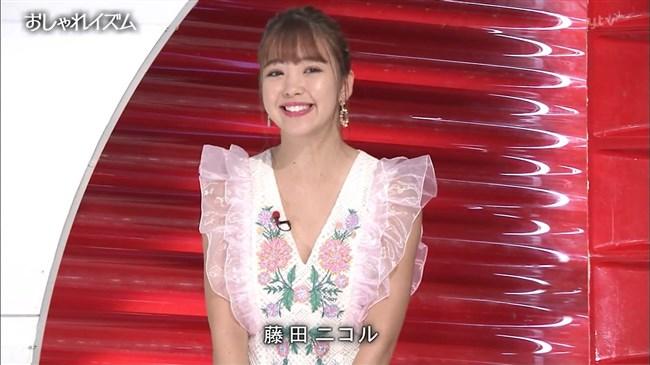 藤田ニコル~おしゃれイズムでの胸元が大きく空いたドレス姿がエロ可愛過ぎる!0002shikogin
