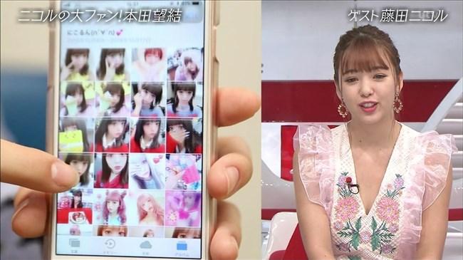 藤田ニコル~おしゃれイズムでの胸元が大きく空いたドレス姿がエロ可愛過ぎる!0003shikogin