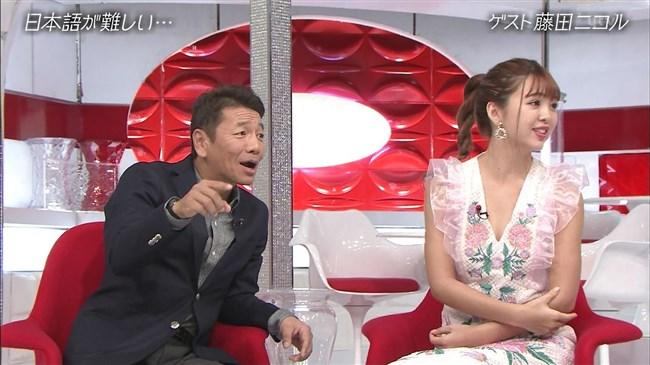藤田ニコル~おしゃれイズムでの胸元が大きく空いたドレス姿がエロ可愛過ぎる!0005shikogin