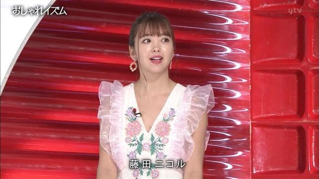 藤田ニコル~おしゃれイズムでの胸元が大きく空いたドレス姿がエロ可愛過ぎる!0006shikogin