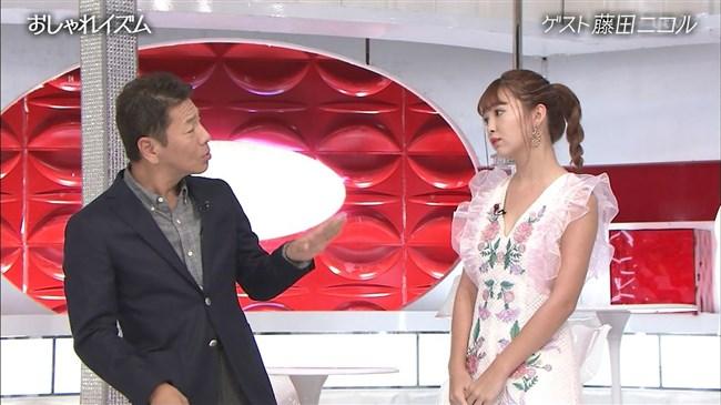 藤田ニコル~おしゃれイズムでの胸元が大きく空いたドレス姿がエロ可愛過ぎる!0007shikogin