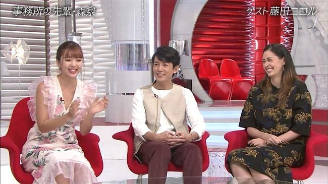 藤田ニコル~おしゃれイズムでの胸元が大きく空いたドレス姿がエロ可愛過ぎる!0010shikogin
