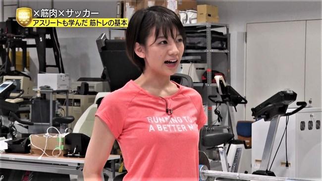 佐藤美希~FOOT×BRAINでピッタリコスチュームで筋トレしている姿がエロくて興奮!0013shikogin