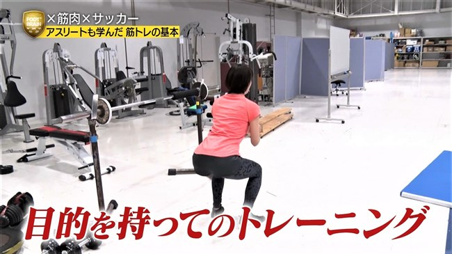 佐藤美希~FOOT×BRAINでピッタリコスチュームで筋トレしている姿がエロくて興奮!0012shikogin