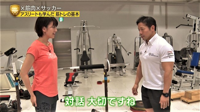 佐藤美希~FOOT×BRAINでピッタリコスチュームで筋トレしている姿がエロくて興奮!0014shikogin