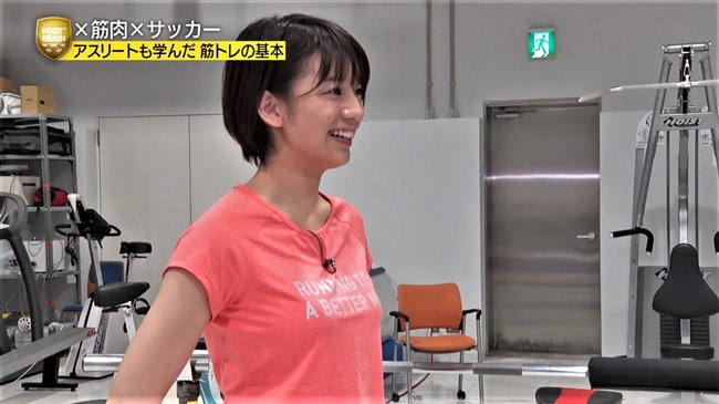 佐藤美希~FOOT×BRAINでピッタリコスチュームで筋トレしている姿がエロくて興奮!0015shikogin