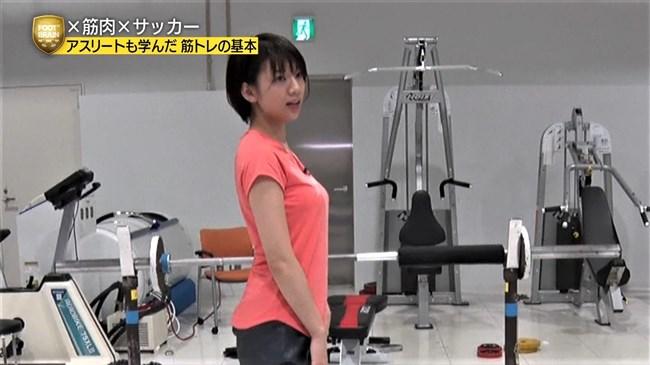 佐藤美希~FOOT×BRAINでピッタリコスチュームで筋トレしている姿がエロくて興奮!0002shikogin