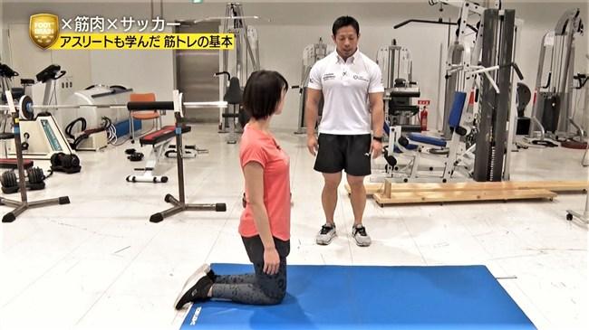 佐藤美希~FOOT×BRAINでピッタリコスチュームで筋トレしている姿がエロくて興奮!0003shikogin