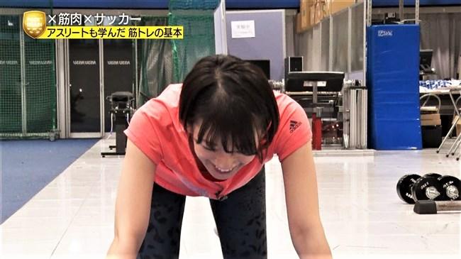 佐藤美希~FOOT×BRAINでピッタリコスチュームで筋トレしている姿がエロくて興奮!0006shikogin