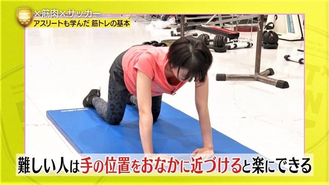 佐藤美希~FOOT×BRAINでピッタリコスチュームで筋トレしている姿がエロくて興奮!0007shikogin