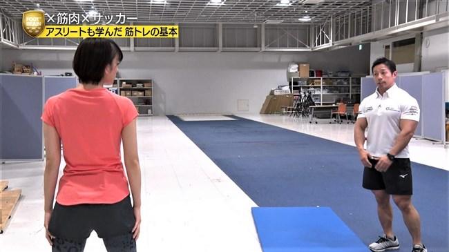 佐藤美希~FOOT×BRAINでピッタリコスチュームで筋トレしている姿がエロくて興奮!0009shikogin