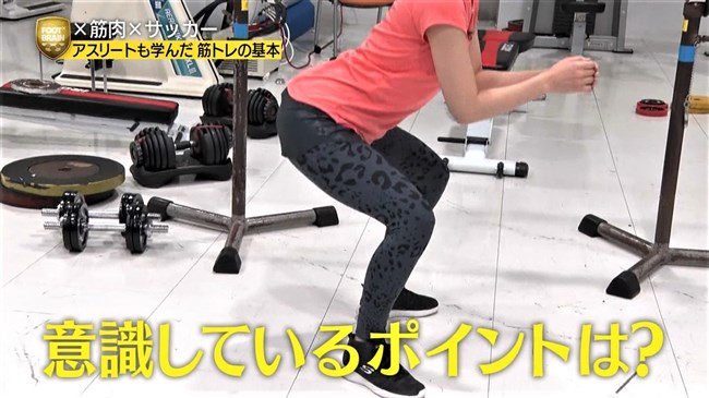 佐藤美希~FOOT×BRAINでピッタリコスチュームで筋トレしている姿がエロくて興奮!0011shikogin