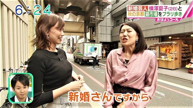 斎藤真美~おはようコールABCにて黄色のニット服で大きなオッパイがクッキリ強調!0010shikogin