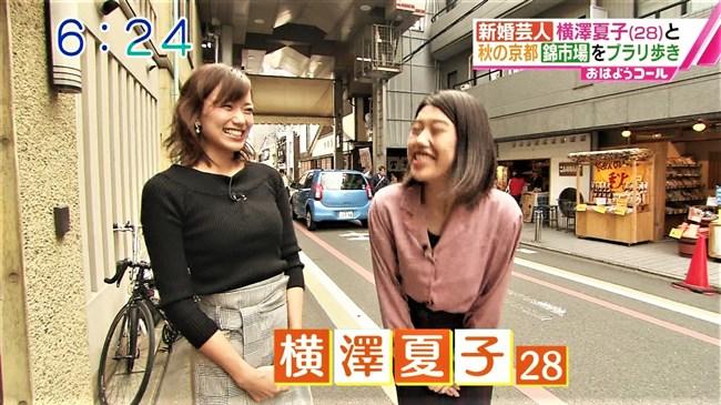斎藤真美~おはようコールABCにて黄色のニット服で大きなオッパイがクッキリ強調!0011shikogin