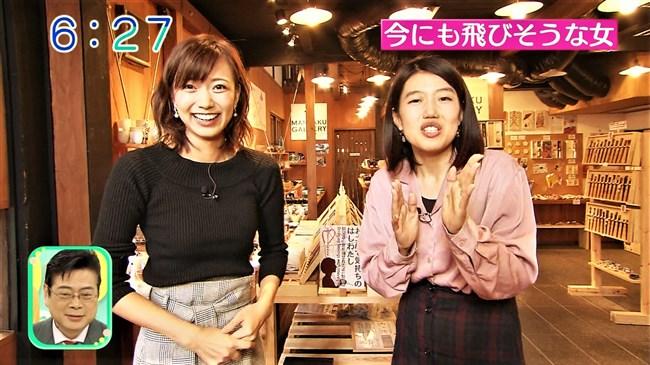 斎藤真美~おはようコールABCにて黄色のニット服で大きなオッパイがクッキリ強調!0003shikogin