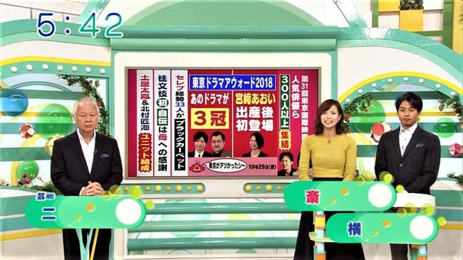 斎藤真美~おはようコールABCにて黄色のニット服で大きなオッパイがクッキリ強調!0004shikogin