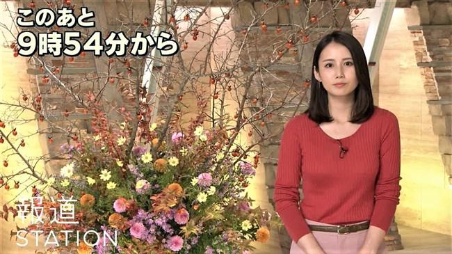 森川夕貴~報道ステーションでのニット服姿で巨乳をより強調する瞬間が超興奮!0002shikogin