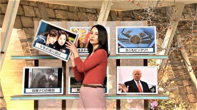 森川夕貴~報道ステーションでのニット服姿で巨乳をより強調する瞬間が超興奮!0004shikogin