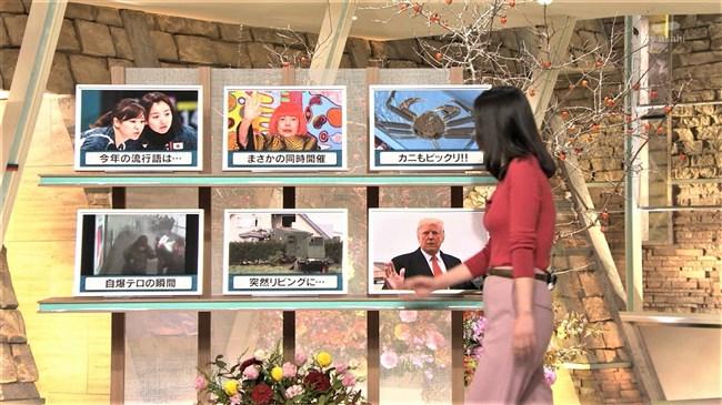 森川夕貴~報道ステーションでのニット服姿で巨乳をより強調する瞬間が超興奮!0008shikogin