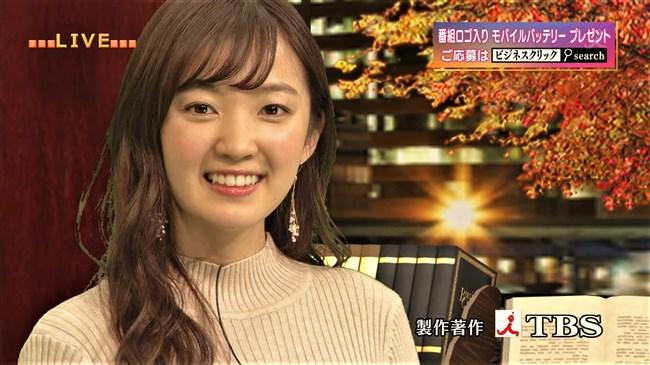 神谷由香(山本由香)~元SKE48のニュースキャスターはオッパイの膨らみがハンパ無い!0008shikogin