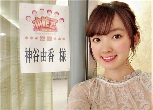 神谷由香(山本由香)~元SKE48のニュースキャスターはオッパイの膨らみがハンパ無い!0009shikogin