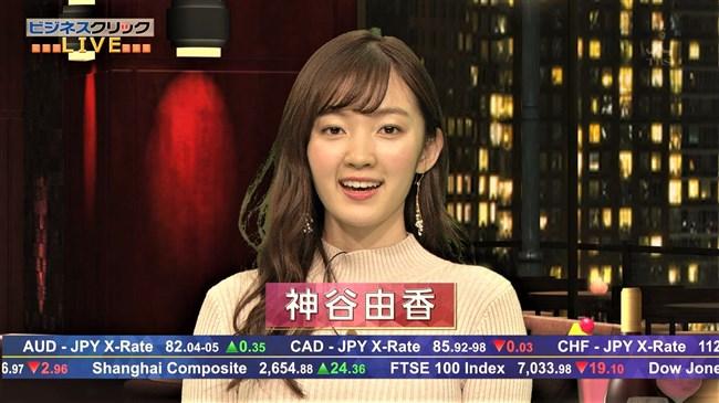 神谷由香(山本由香)~元SKE48のニュースキャスターはオッパイの膨らみがハンパ無い!0002shikogin