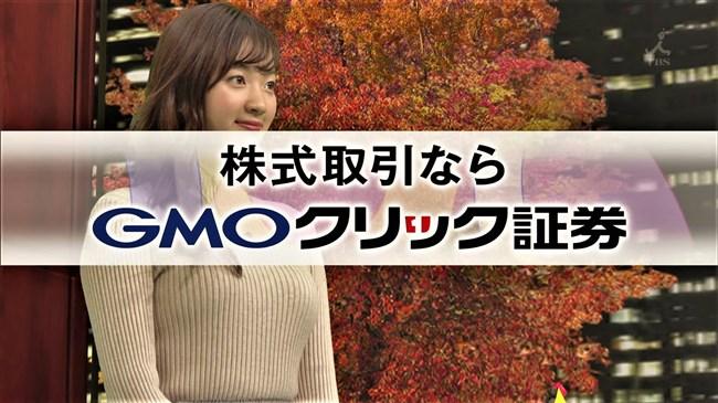 神谷由香(山本由香)~元SKE48のニュースキャスターはオッパイの膨らみがハンパ無い!0006shikogin