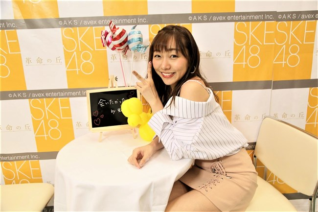 須田亜香里[SKE48]~週刊SPA!の水着グラビア!エロ可愛さが極まってる気がする!0008shikogin