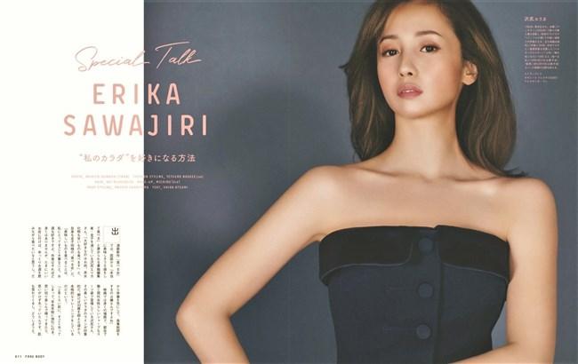 沢尻エリカ~雑誌FRaUのグラビアが芸術的なボディーラインで美し過ぎる!0004shikogin