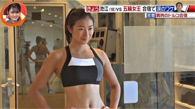 池江璃花子~Going!スポーツニュースで乳首ポチ再び!エロカワアスリート全開!0010shikogin